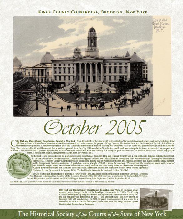 2005 Calendar: October