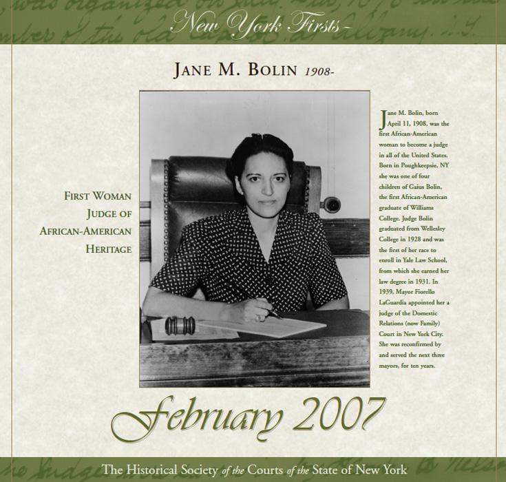 2007 Calendar: February