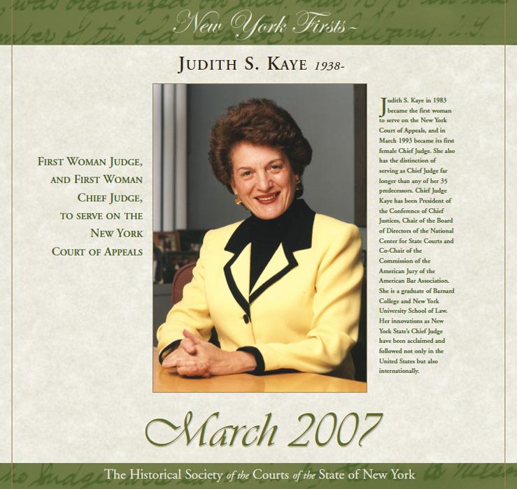 2007 Calendar: March