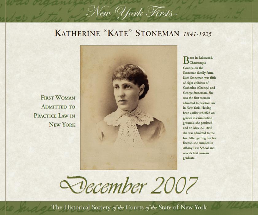 2007 Calendar: December