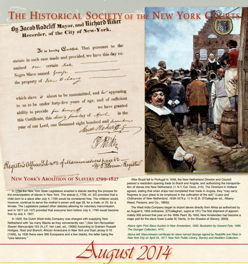 2014 Calendar: August
